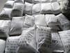晋中农业七水硫酸锌使用生产厂家