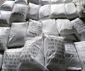 经销凉山农业级硫酸锌肥-供应商买的贵用的省