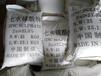 经销晋中农业级硫酸锌肥-销售厂家大量供货