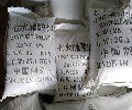 经销大兴农业级硫酸锌肥-价格信誉良好