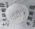 延庆选矿七水硫酸锌供应厂家-豪邦环保