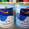 青岛敏感货出口、山东附近化工品/电池/胶水/碳粉快递出运