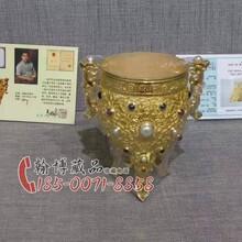 金瓯永固杯马福良老师作品花丝镶嵌工艺图片