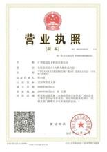 連平門禁卡_廣州優悅_門禁卡的作用圖片