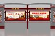 徐州烤漆宣传栏厂家户外宣传栏定制内蒙宣传栏厂家