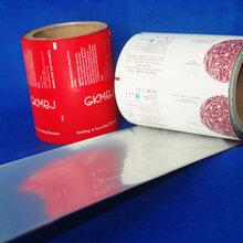 河南专业生产复合卷膜彩印自动包装卷膜复合包装制品厂家定制