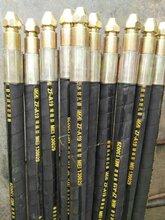 农业拖拉机胶管农业拖拉机胶管管价农业拖拉机胶管总成