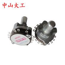 TOSOKU东侧电子手轮配件3档5档6档轴选开关倍率开关MR8D波段开关图片
