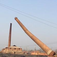 鎮江水泥煙囪拆除施工單位歡迎咨詢圖片