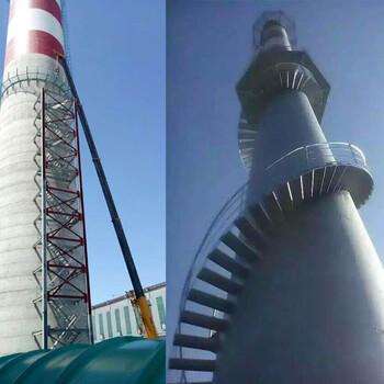 漠河水泥烟囱安装旋转梯施工单位欢迎您咨询
