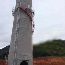 優選:桂林煙囪之字梯安裝公司案例圖片