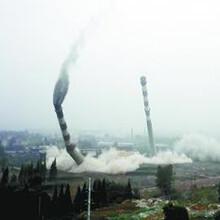 內蒙古磚煙囪拆除施工單位歡迎咨詢圖片