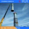 金华钢烟囱制作安装公司欢迎访问服务行业_