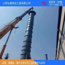 莱芜钢烟囱制作安装公司专业钢烟囱安装施工单位