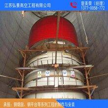 榆林钢烟囱安装厂家-钢烟囱安装厂家公司、企业