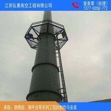 汕头钢烟囱制作安装公司专业钢烟囱安装施工单位
