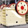 顎破機為綠色礦石生產的先驅設備ZLL74