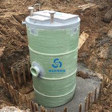 供应一体化泵站