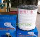 123mm优质四氟弹性带生产厂家