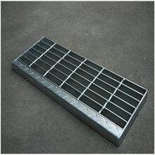 钢格栅踏步板价格楼梯踏步板价格钢结构楼梯踏步板价格