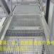 吊頂鋼格板/沈陽鍍鋅吊頂鋼格柵板/格柵板廠