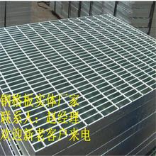 君航钢格板价格-日照平台钢格板批发采购镀锌钢格板厂