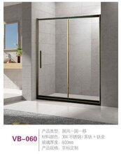 卫标卫浴VB-060屏风式淋浴房厂家直销