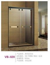 卫标卫浴VB-020双活动淋浴房厂家直销