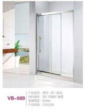 卫标卫浴VB-069屏风一固二联动淋浴房厂家直销