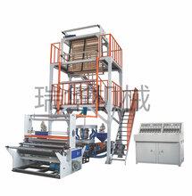 吹膜机大棚膜吹膜机大棚膜价格_优质吹膜机大棚膜批发/图片