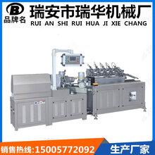 专业生产纸吸管机纸吸管机器、纸吸管设备、吸管机图片