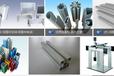 我國鋁型材遭美國商務部終裁認定規避反傾銷和反補貼措施