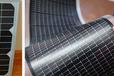 美國國際貿易委員會對華晶體硅光伏電池作出第一次雙反日落復審產業損害終裁