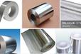 土耳其對華鋁箔作出第一次反傾銷日落復審終裁