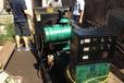 北京大興區回收發電機多賣錢