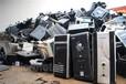 東城區電腦回收-辦公家具回收