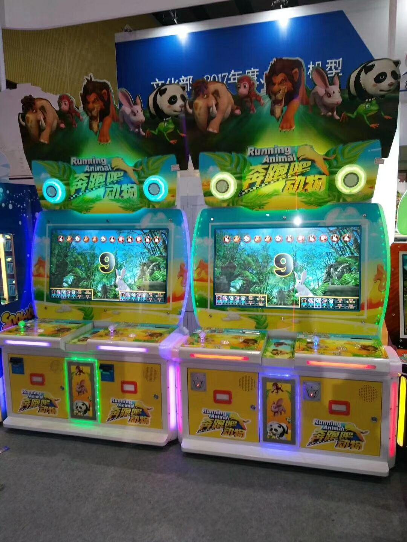热销奔跑吧动物游戏机文化部准入机台零点动漫厂家直销