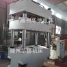 BMC模压机