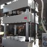 复合材料液压机