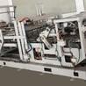 wpc地板包装机