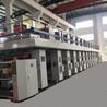 印刷设备厂家技术雄厚凹版印刷机