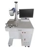 光纖激光打標機金屬激光打標機廠家直銷超長質保