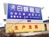 巴音郭楞墻體廣告別具一格的刷墻廣告塔城墻體寫標語