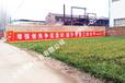 济南墙体广告潍坊电器砖墙广告济宁墙体广告宣传栏