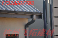福建铝合金天沟彩铝雨水管方形落水管檐槽阴阳角焊接