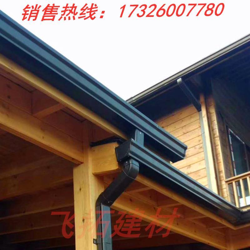 芜湖铝合金天沟铝合金水管