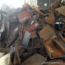 金橋鎮回收廢鋼材-現金上門收購