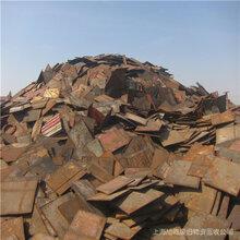 朱涇鎮回收廢舊物資專業公司歡迎來電洽談