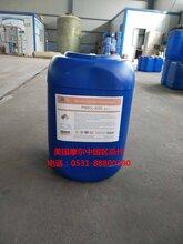 供应摩尔清洗剂PNRCL-3020