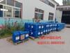 供應摩爾高性能反滲透膜阻垢劑PRNAL-1050
